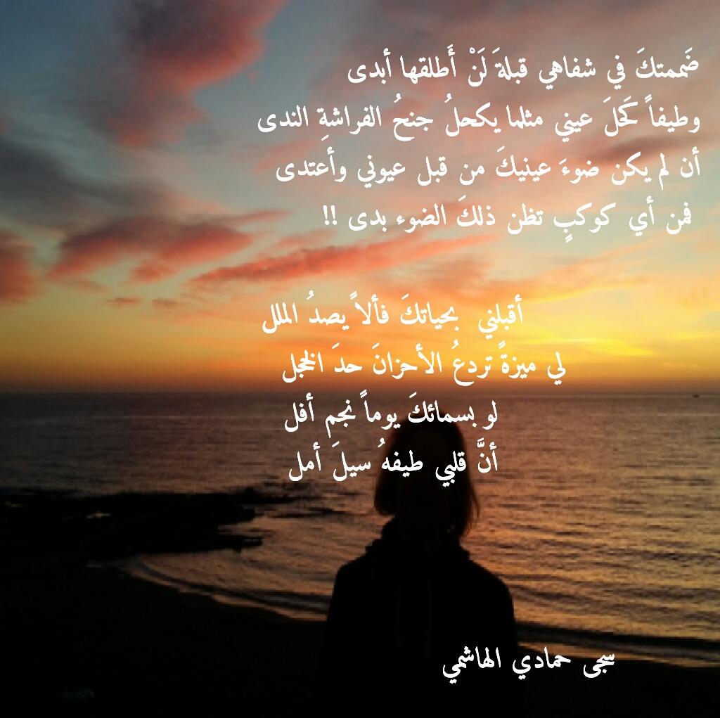 بالصور شعر رومانسى عن الحب , اجمل ما قيل فى الحب من اشعار 3265 7