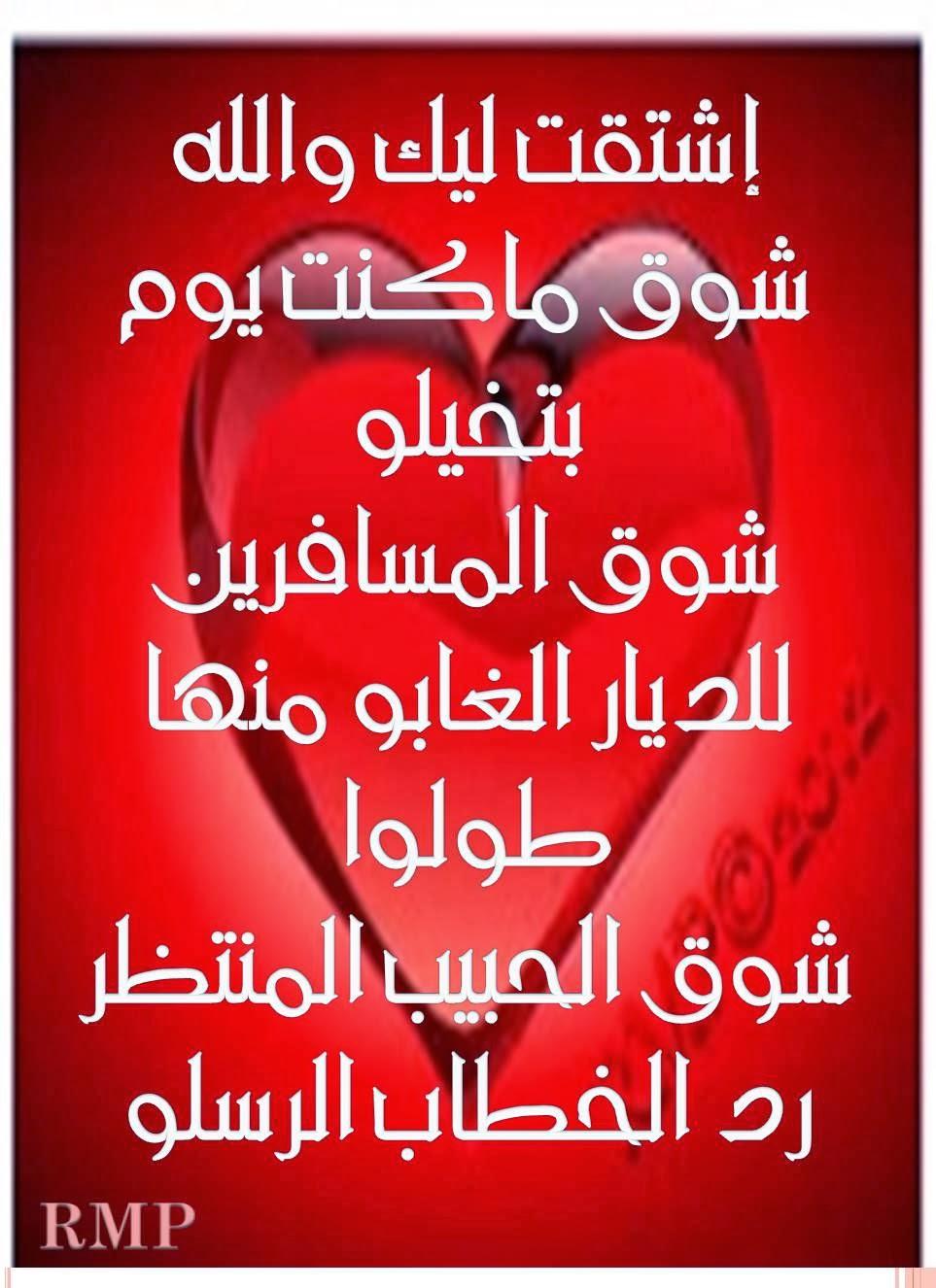 بالصور شعر رومانسى عن الحب , اجمل ما قيل فى الحب من اشعار 3265 8