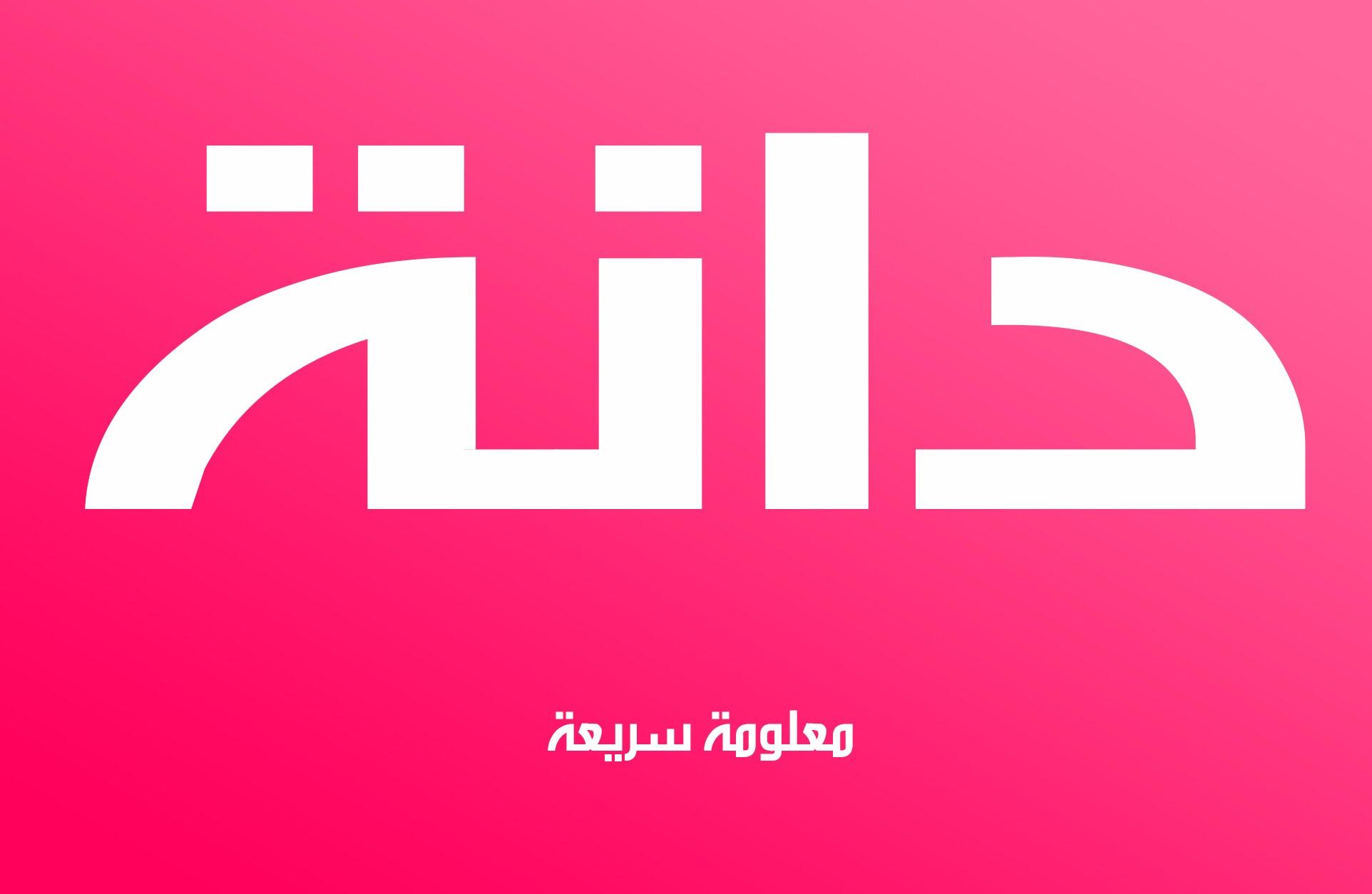 بالصور معنى اسم دانه , تفسير اسم دانه فى العالم العربى وتاثيره فى حياة حامله 3286 2