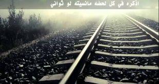 صوره كلام عن الاخ المسافر , كلمات لوصف الاشتياق للاخ المسافر