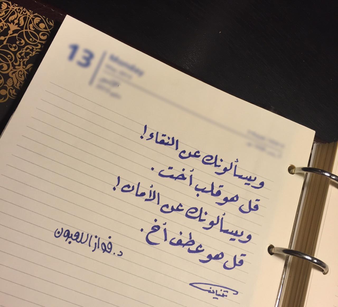 بالصور شعر عن الاخت الغاليه , من احلى ما كتب عن اعز اخت على القلب 1873 9