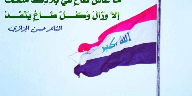 صور شعر عن العراق , اجمل وصف للعراق الحبيب