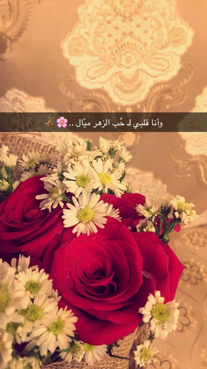 صورة حكم عن الورد , اجمل ما قيل عن الورد
