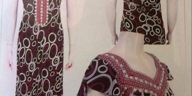 صور قنادر الصيف تاع الدار , تالقى بفساتين داخل المنزل بالصيف