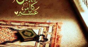 صورة صور اسلاميه , صور دينية اسلامية لوسائل التواصل الاجتماعى 1855 11 310x165
