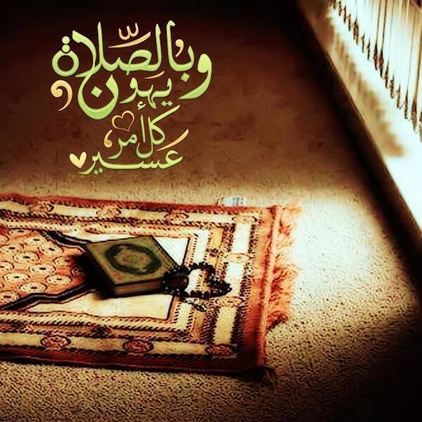 صورة صور اسلاميه , صور دينية اسلامية لوسائل التواصل الاجتماعى