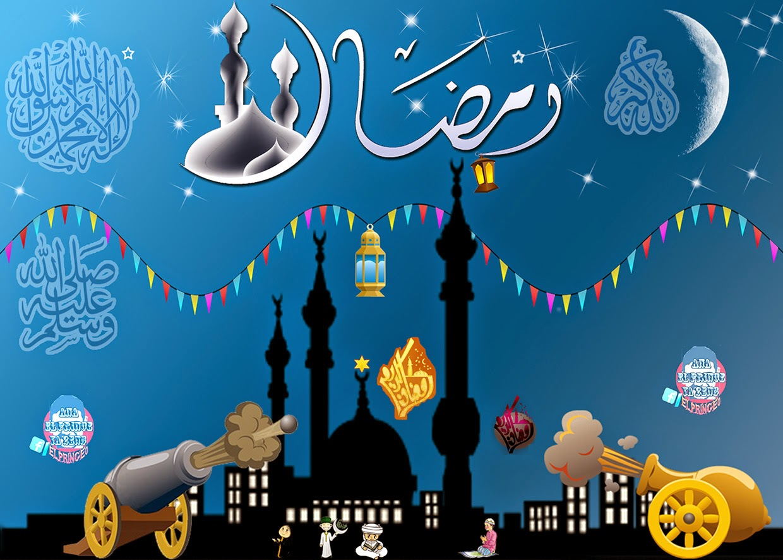 صورة صور شهر رمضان , تصاميم لشهر الخير و البركه