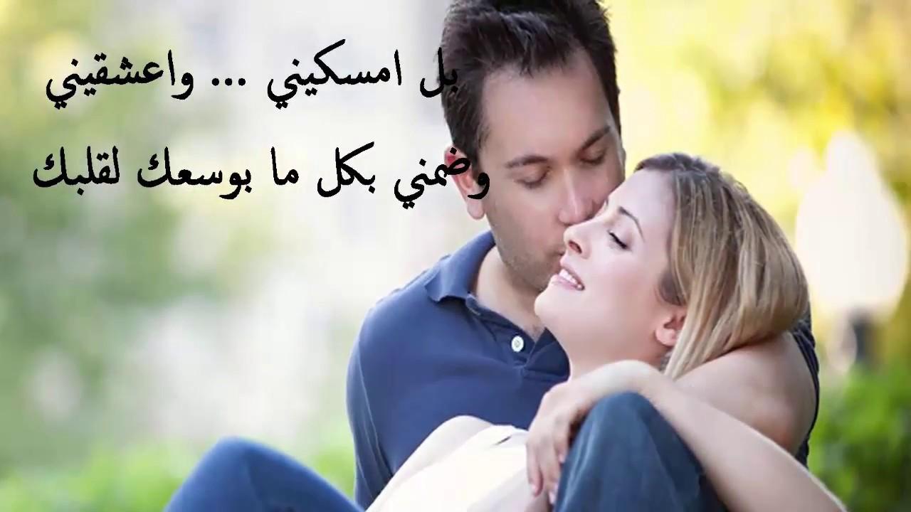 صورة كلام للحبيبة , عبر عن مشاعرك لحبيبتك بعبارات رومانسية 3289 1