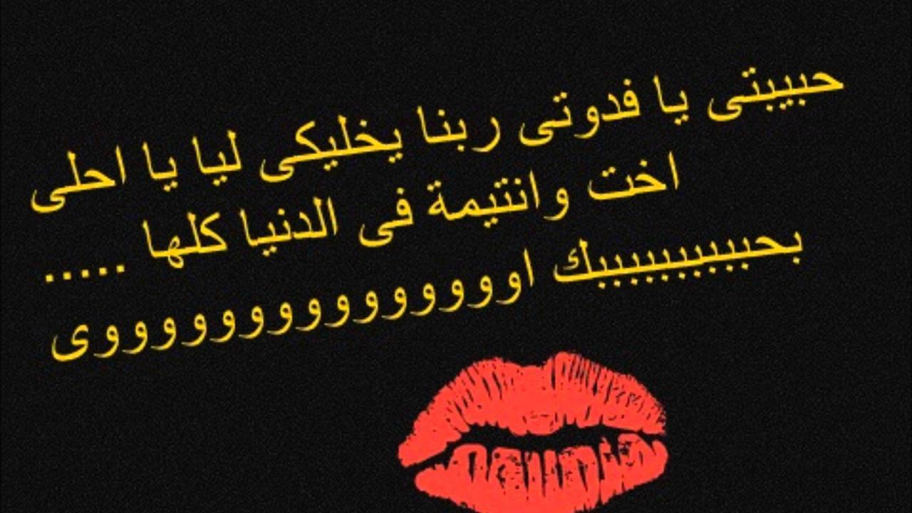 صورة كلام للحبيبة , عبر عن مشاعرك لحبيبتك بعبارات رومانسية 3289 6