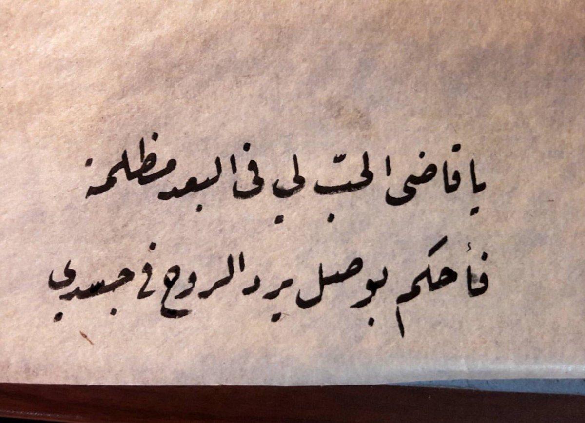 صورة كلام للحبيبة , عبر عن مشاعرك لحبيبتك بعبارات رومانسية 3289