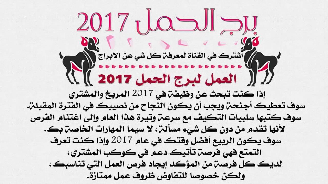 210 الابراج Ideas Arabic Quotes Quotes Arabic Funny