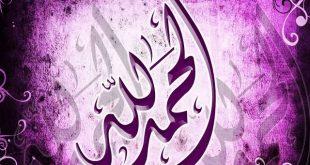 صورة صور خلفيات اسلامية , خلفيات جميلة و جديدة