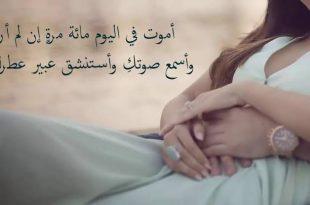 صورة كلام حب للحبيب , الكلام الرومانسى الرقيق