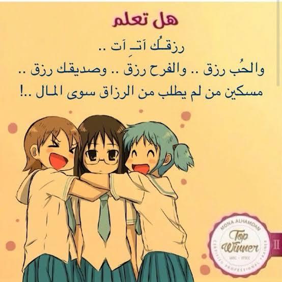 صورة مقالات عن الصداقة , بقيت اخويا مش صديقى