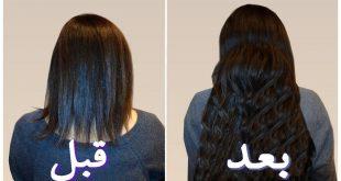 صورة خلطات لتطويل الشعر , هيطول 3 سم كل اسبوع