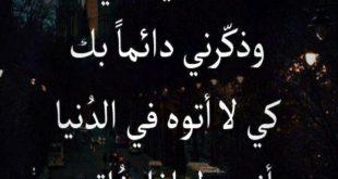 صورة كلام وجع من الدنيا , عايزة مني ايه يادنيا