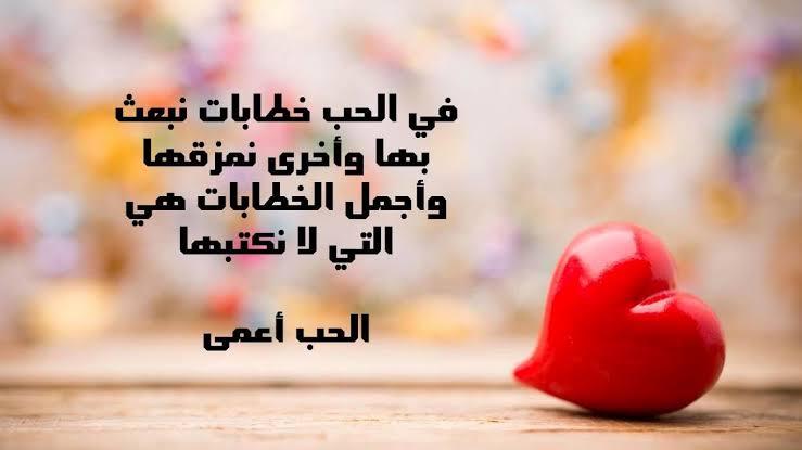 صورة كلام للحبيب من القلب , احبك من كل قلبى رغم كل الظروف