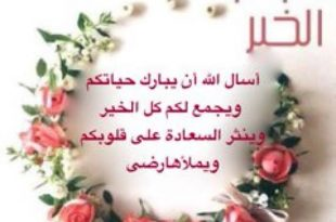 صورة رسائل صباحية دينية , كلام فى الصباح يدخل القلب