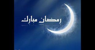 خلفيات رمضان , رمضان اجمل شهور السنه