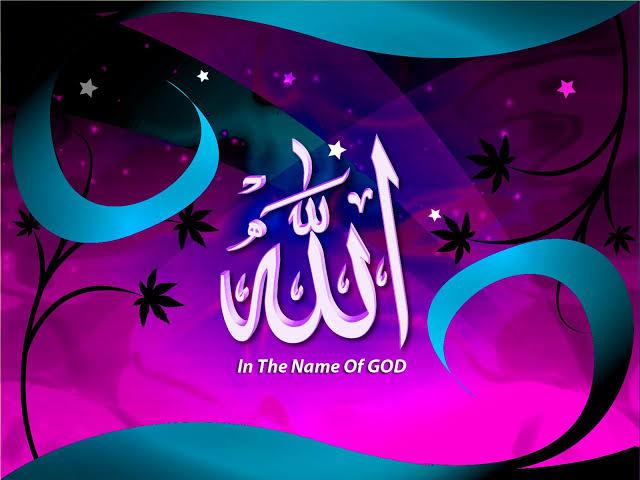 صورة صور اسم الله , خلفيات اسلاميه عليها لفظ الجلاله 2399 2