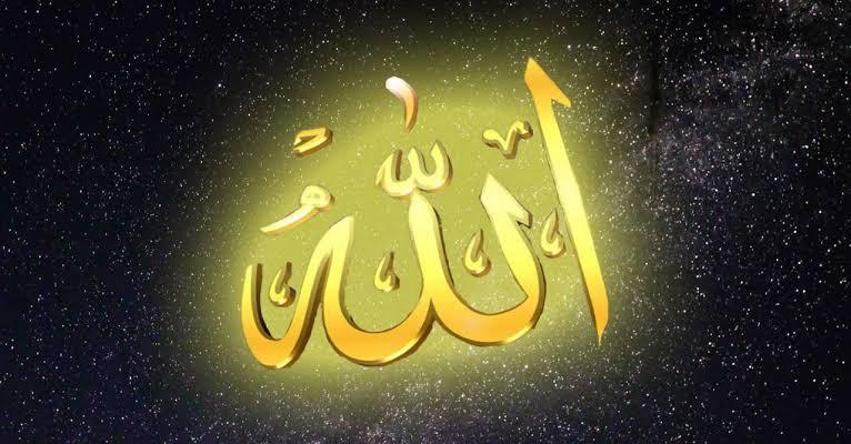 صورة صور اسم الله , خلفيات اسلاميه عليها لفظ الجلاله 2399 3