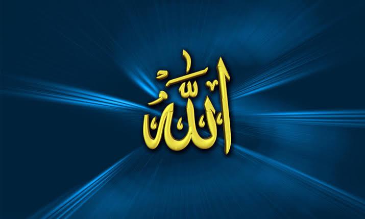 صورة صور اسم الله , خلفيات اسلاميه عليها لفظ الجلاله 2399 4