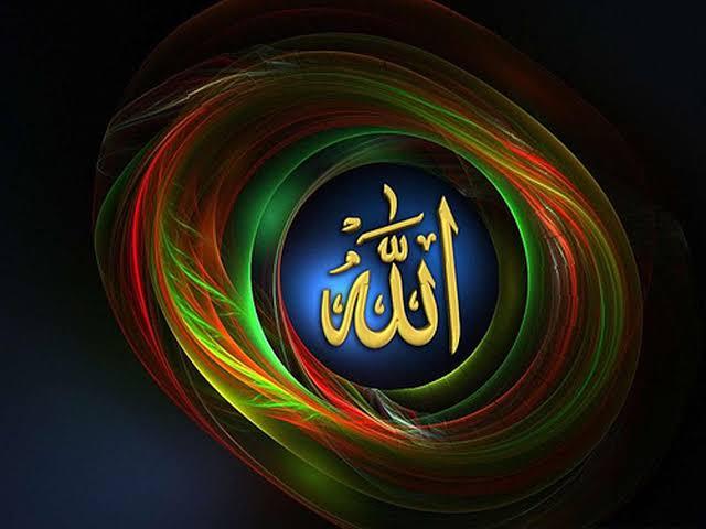 صورة صور اسم الله , خلفيات اسلاميه عليها لفظ الجلاله 2399 6