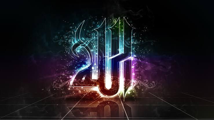 صورة صور اسم الله , خلفيات اسلاميه عليها لفظ الجلاله 2399 8