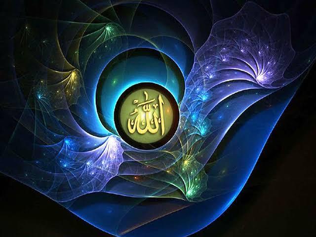 صورة صور اسم الله , خلفيات اسلاميه عليها لفظ الجلاله 2399 9
