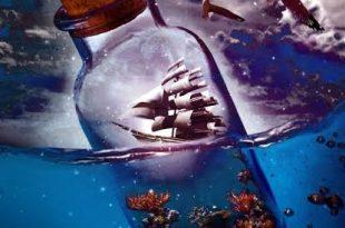 صورة صور خلفيات تلفون , صورة لشاشه الجوال نايس