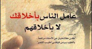 صورة صور مكتوب عليها حكم , كلمات عبرة تعبر عن الكثير من المواقف