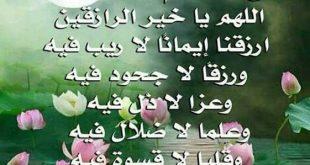 صورة اجمل ماقيل عن الصباح , صباحك كله تفاؤل و رزق
