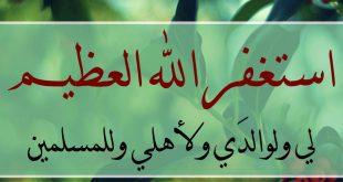اجمل صور دينيه , رمزيات اسلاميه جميله جدا بتصميم عالى