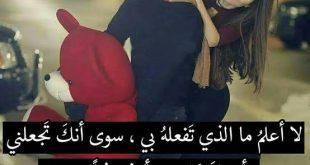 صورة احلى كلام حب , كلمه حلوة لعشقى الوحيد