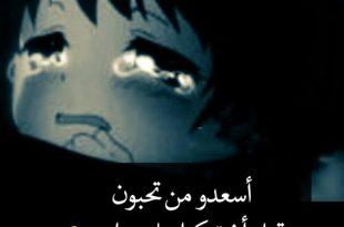 صورة صور حزينه فراق , صورة معبرة عن كل الاحزان الموجوده بداخلنا