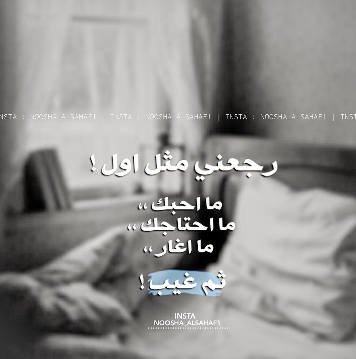 صورة صور حزينه فراق , صورة معبرة عن كل الاحزان الموجوده بداخلنا 2773 9