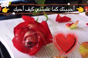 صورة رسائل عشق , ابعت لحبيبك اجمل كلمات فى رساله