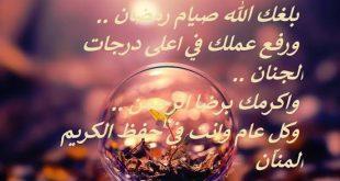 رسائل رمضان , اروع العبارات التى تقال فى شهر الخير و البركه