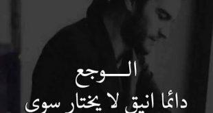 صور حزينه , الم الحب كسر قلبى من الداخل