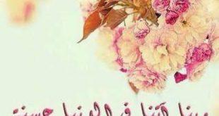 صورة صور واتس اب اسلامية , حالات دينيه جميله للواتس اب