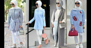صورة ملابس تركية للمحجبات , اهتمى بمظهرك فى كل وقت