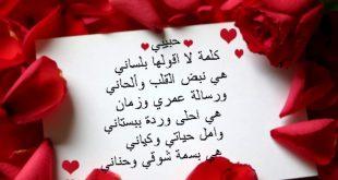 صورة رسائل اعتذار للزوج , انا غلطانة وعايزة اعتذر اقول ايه