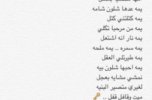 صورة ابيات شعر حلوه , احلى ما قرات بصراحة من الشعر