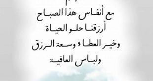صورة كلمات صباحية جميلة , يا صباح الورد يا صباح الجمال والهنا