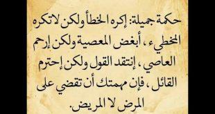 صورة حكم من ذهب , كلمات لا توصف باي شئ ولا حتى بالذهب