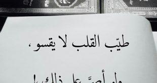 صورة صور زعل , ما تزعلش من حبيبك ابدا عشان خاطري
