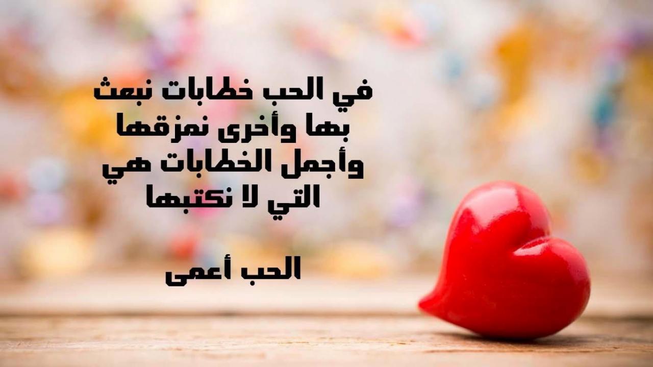 صورة كلام حلو من القلب , احلى كلام خارج من اصدقة قطعة في جسم الانسان