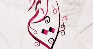 صورة معنى مريم , مريم بنت جميلة وليس لها مثيل