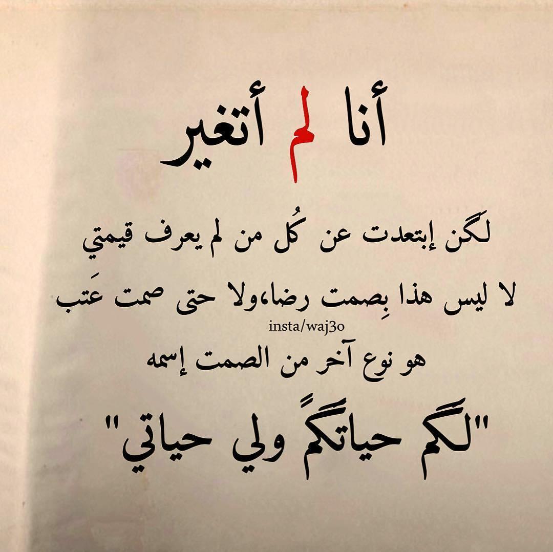 صورة صور عليها حكم , كلمات رقيقة وجميلة في الصميم بلاشك