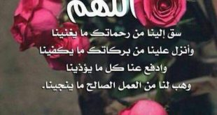 صورة صباح الصباح , صبح صبح يا عم الحاج احلى مقولة والله